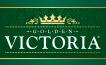Торговая марка «Чай — «Золотая Виктория»