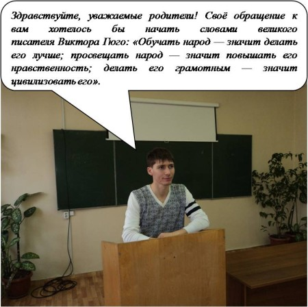 Мухачев Евгений Александрович1