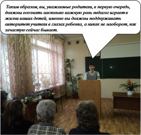 Мухачев Евгений Александрович12