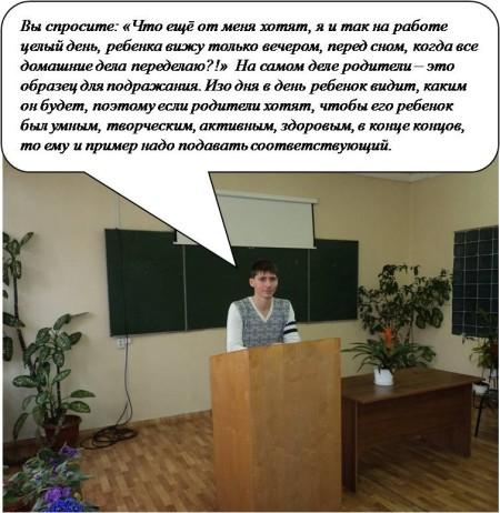 Мухачев Евгений Александрович3
