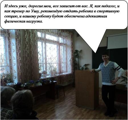 Мухачев Евгений Александрович4