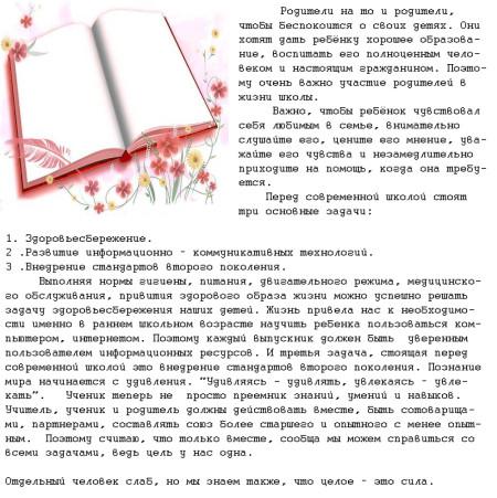 Кирпичникова Анна Вадимовна1