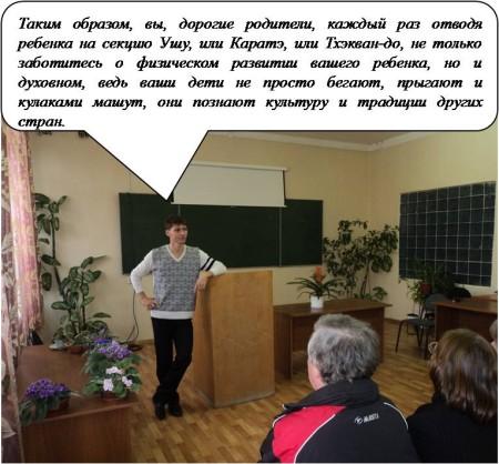 Мухачев Евгений Александрович5