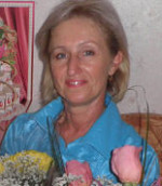 Сайфуллина Тамара Викторовна