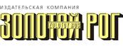 Издательская компания «Золотой Рог»